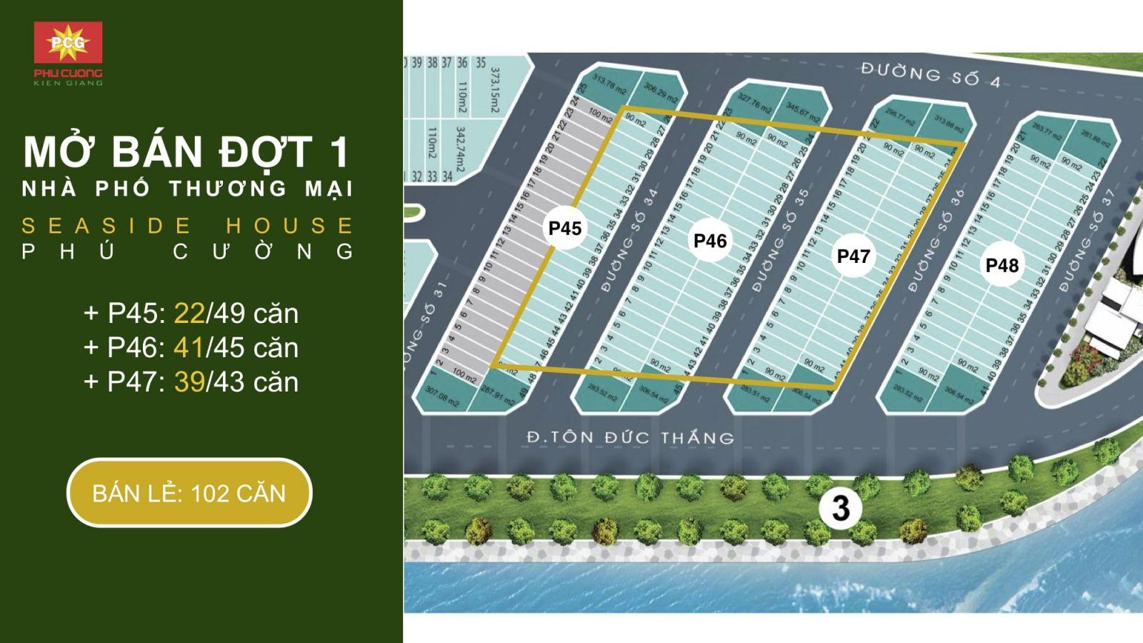 Bán nhà P48 KĐT Phú Cường (nhà vị trí đẹp, cơ hội phát triển), Rạch Giá, Kiên Giang